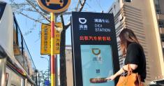 Safety Move by Didi, Chinese Ride-Hailing App, May Strand Women at Night