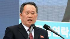 North Korea names new foreign minister in likely shift further away from US talks