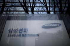 Samsung Electronics breaks ground for sixth domestic contract chip manufacturing line