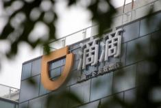 China's Didi Chuxing raises over $500 million for autonomous driving unit