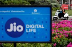 India's Reliance says Abu Dhabi Investment Authority invests $752 million in digital unit