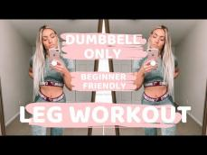 Quick Effective Dumbbell Only Leg Workout || Beginner Friendly || At Home Workout