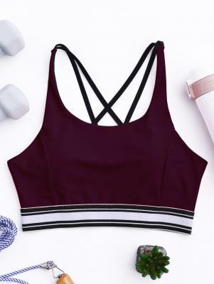 Padded Cross Back Striped Sporty Bra