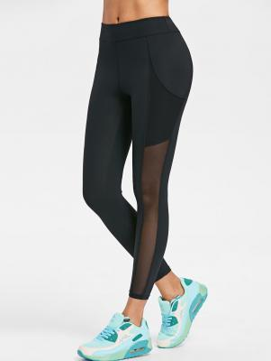 Sports Mesh Panel Leggings