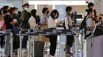 Asia Today: S Korea virus cases make biggest jump in 50 days