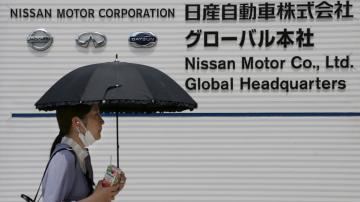 Nissan plans to close Barcelona factories, 3,000 jobs lost
