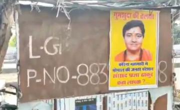 """Pragya Thakur In AIIMS"": BJP After 'Missing' Posters Surface In Bhopal"