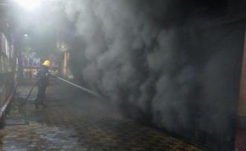 Fire Breaks Out At Shopping Centre In Mumbai, 14 Fire Engines At The Spot