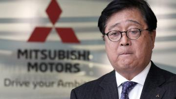 Japan's Mitsubishi executive behind Nissan alliance has died