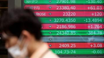 Asia mostly higher despite Wall Street slump, virus fears