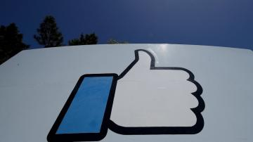 Facebook critics start rival, independent 'oversight board'