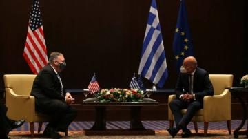 Pompeo pledges US support to ease Greece-Turkey dispute