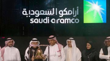 Saudi Aramco to issue bonds as it seeks cash amid oil slump