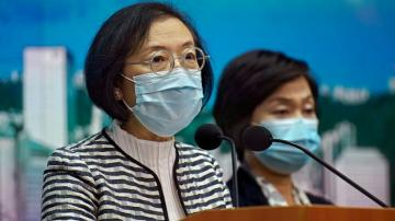 The Latest: Hong Kong to close more schools to fight virus