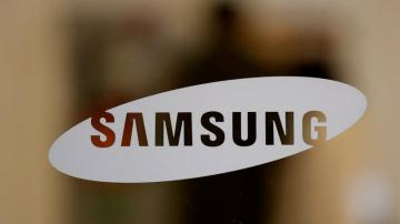 Samsung reports profit jump driven by strong chip demand