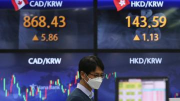 Asian shares drop after US stocks' worst day since October