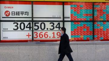 Asian shares extend gains on global optimism, vaccine hopes