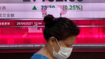 Asian shares advance after gains on Wall Street