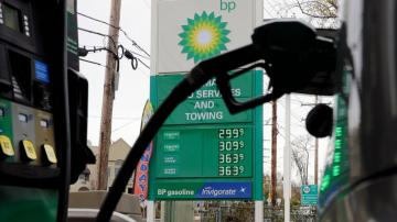 BP to launch share buyback program after big profit spike