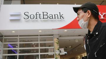 Japan's SoftBank returns to profit on global stock boom
