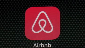Airbnb reports 1Q loss of nearly $1.2 billion, revenue rises