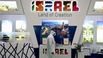 A tough sell: In Dubai amid clash, Israel promotes tourism
