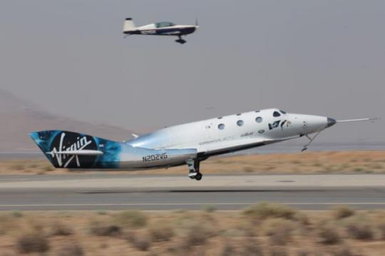 Virgin Galactic's SpaceShipTwo rocket plane sails through third supersonic flight
