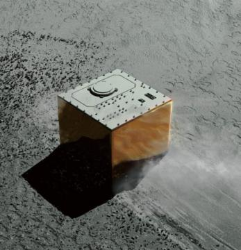 Boxy MASCOT lander plops itself down on asteroid Ryugu for a 16-hour survey