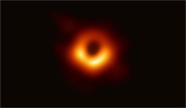Scientists unveil Event Horizon Telescope's first image of a galaxy's monster black hole