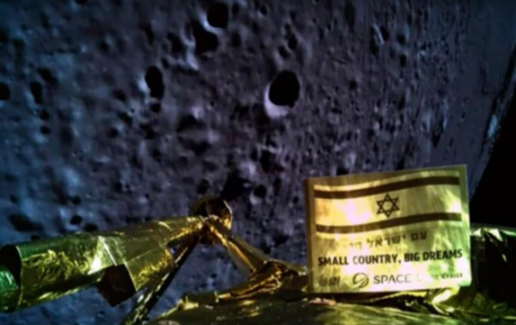 Israel's Beresheet lander crashes on moon, ending privately funded space odyssey