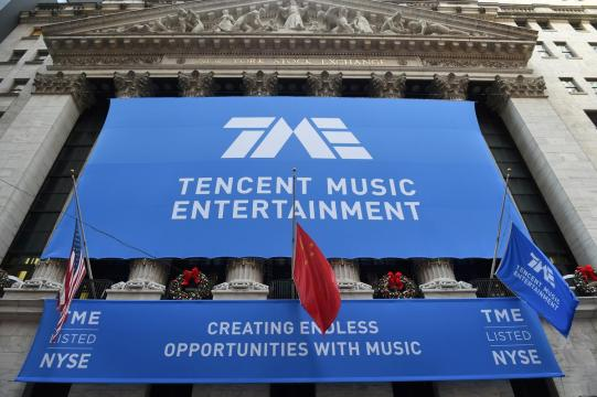 China's Tencent Music reports passive stake in Warner Music
