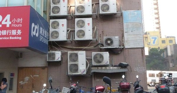 How to fix our air conditioning problem