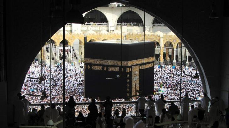 Saudi Arabia to launch app for Mecca pilgrims amid virus