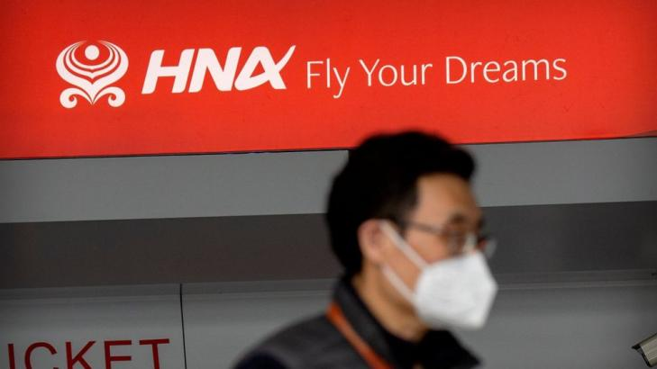 China's HNA Group says creditors want it declared bankrupt